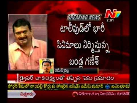 IT raids on Producer Bandla Ganesh