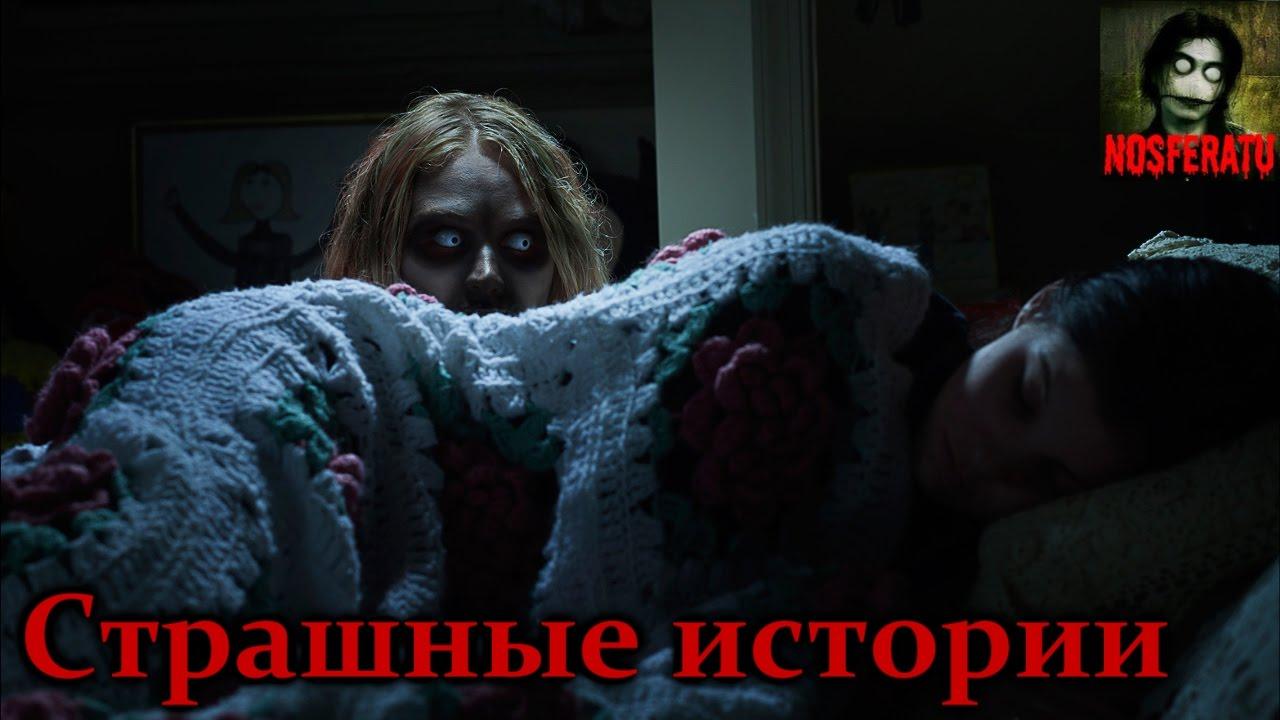 Horror Films Part 2  Filmsiteorg