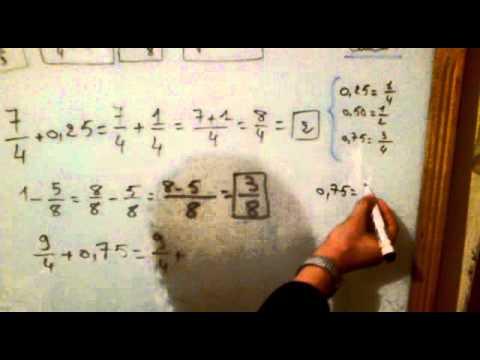العمليات الأربعة على الأعداد الكسرية (تمرين 2)