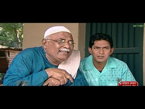 Bangla Natok - Pan Supari Bou, Chanchal Chaudhury, Shagota [hd] video