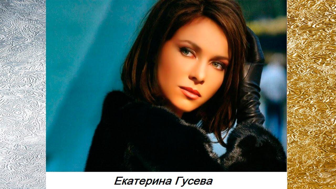 Красивые знаменитости девушки фото россии