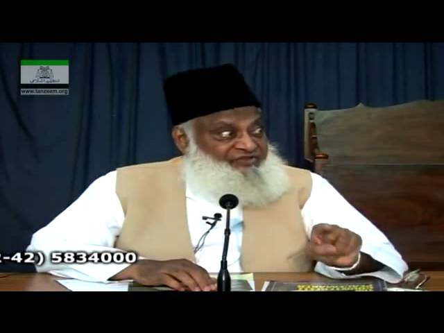 Dr Israr Ahmed Talking about Illuminati and Freemasons