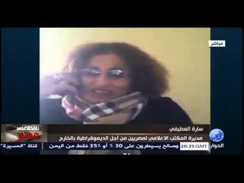 د.اسامة رشدي وسارة العطيفي في برنامج نافذة على مصر