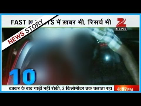 fast N fact | One died in car accident in Telangana | Part 1