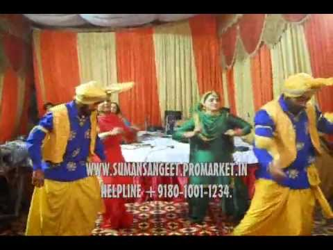 Aari Aari Aari...(BhangraGidda Punjab Da) By. GAYATRI & PARTY...