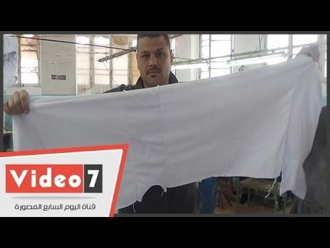 """هكذا تصنع الملابس الداخلية الرجالى فى المحلة.. """"أهم حاجة الرحرحة"""" thumbnail"""