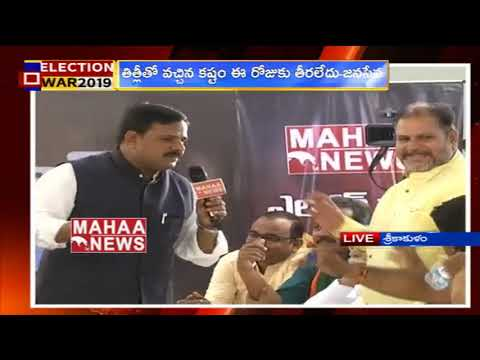 AP Political Leaders War in Live Debate | AP Developmet | Election War 2019 | Mahaa News