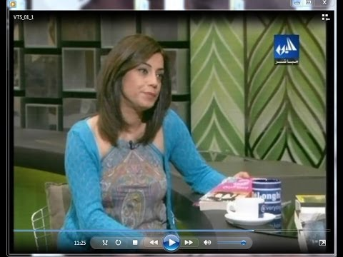 Ouyoun Beirut - Orbit - الأميرة وبنت الريح - Jinane Gemawi /Hachette Antoine 7 May 2014