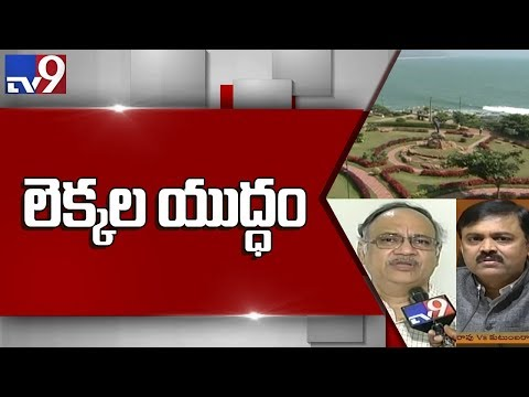 TDP Vs BJP battle over Central funds to AP - TV9