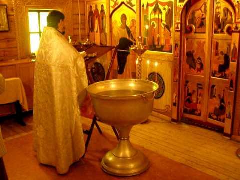 Православный обряд Крещения