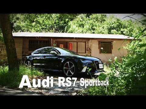 Audi RS7 Sportback 動感美學雙冠王 試駕