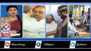 Election Counting | Asaduddin Owaisi Meets KCR | Chicken Price Hike | Teenmaar News