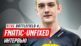 Интервью с fnatic-uNFixed