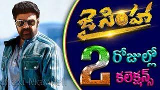 Jai Simha 2 days collections | Jai Simha 2 days box office collections | Balakrishna, KS Ravi Kumar