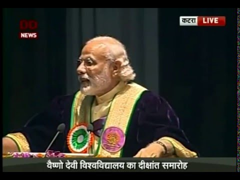 PM Modi at the 5th Convocation of Shri Mata Vaishno Devi University in Katra