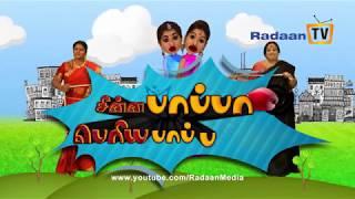 Chinna Papa Periya Papas - Episode - 147 - 14/10/2017