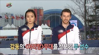 [Section TV] 섹션 TV - Alexander Gamelin&Min Yura, Special Interview 20180225