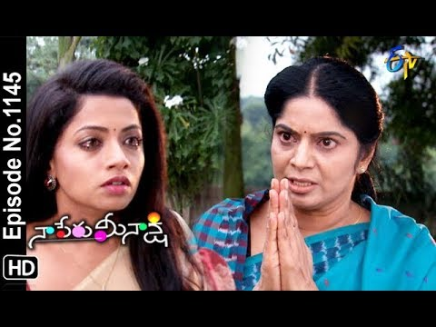 Naa Peru Meenakshi | 1st November 2018 | Full Episode No 1145 | ETV Telugu