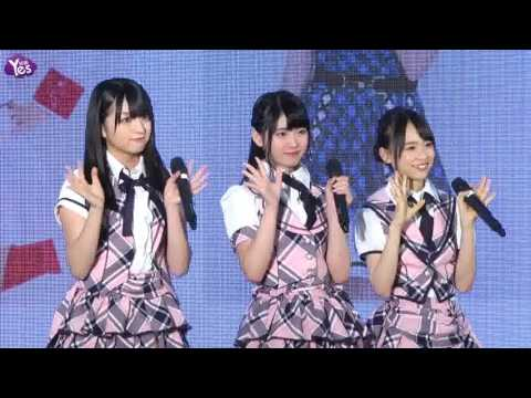 Yes明星現場:AKB48 馬嘉伶 倉野尾成美 佐藤七海 歌迷見面會