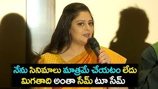 Actress Nagma Funny Speech @TSR FILM AWARDS Press Meet | Top Telugu Media