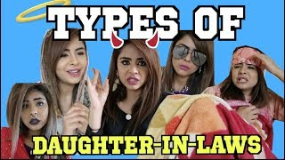 Types Of Brown Daughter-In-laws | Browngirlproblems1