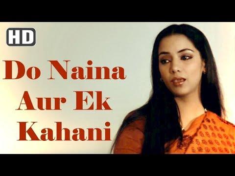 Do Naina Aur Ek Kahani | Masoom Songs | Shabana Azmi | Urmila Matondkar | Jugal Hansraj | Filmigaane