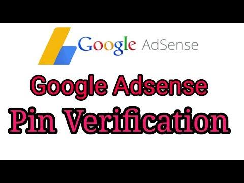 How to verify adsence account (2016) | Bangla Tutorials
