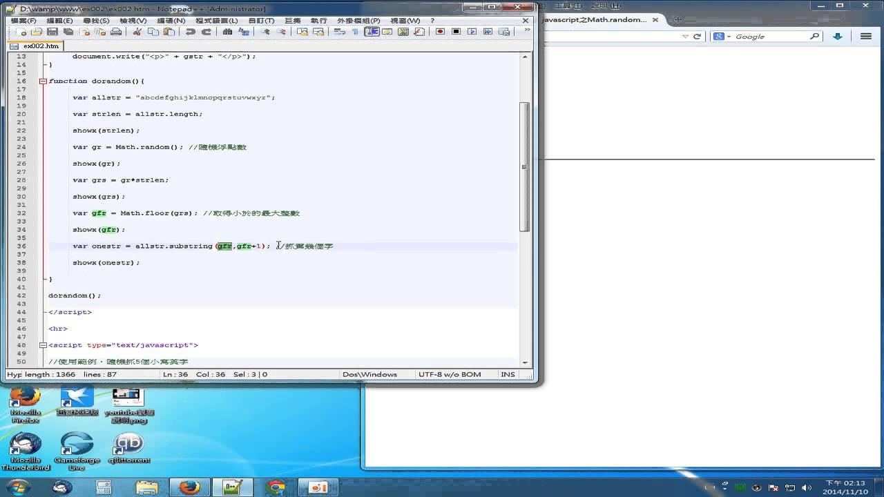 Js math random ceil 28 images math random javascript for Javascript floor