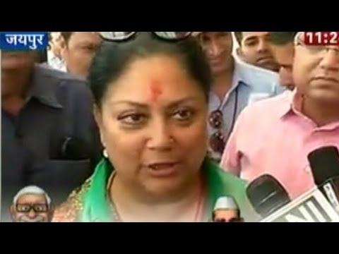 Vasundhara Raje reacts to BJP's stunning performance in Rajasthan