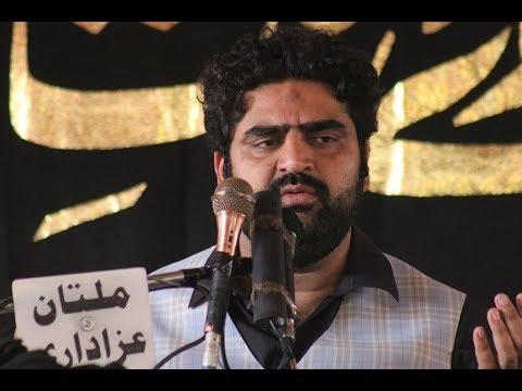 Zakir Syed Ghayour Sabir Shah I Majlis 13 Safar 2018 | ImamBarGah Qasr e Raza | Bhukahri House