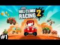 МАШИНКИ HILL CLIMB RACING 2 #1 ГОНКИ прохождение Игровой мультик про машинки веселое Видео для детей