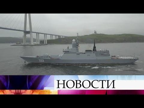 Нановом корвете Тихоокеанского флота «Совершенный» поднят Андреевский флаг.