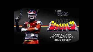 (OST Sharivan) Akira Kushida - Tsuyosa Wa Aida (Drum Cover)