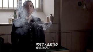 ダウントン・アビー シーズン4 第6話