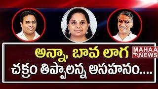 Kukatpally TDP Ticket Confirmes To Harish Krishna's Daughter   Indira Shoban About KCR