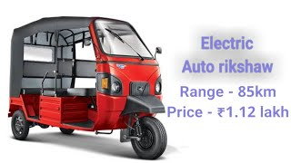 India's Cheapest electric auto rikshaw || Mahindra electric Alfa || Resab creations