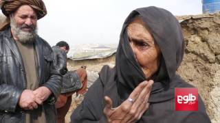 Heavy Rains in Kabul kill 7 and 100 Houses Collapse
