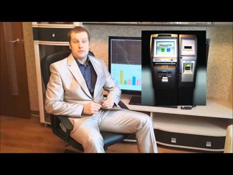 Bitcoin Trade   Bitcoin Pricing   How to trade Bitcoin   Commodity Trading Advisor