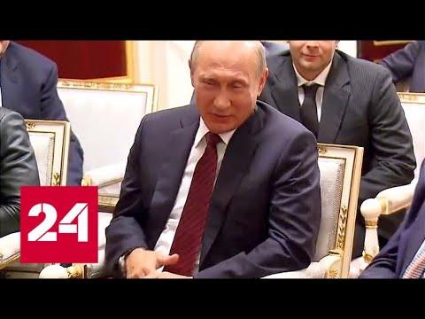 Путин посмотрел фильм Салют-7 - Россия 24