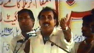 Zakir Syed Riaz Hussain Shah of Moch | Majlis at Lahore (25/04/1992)