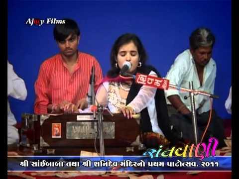 Poonam Gondaliya Bavaliyani Ramroti | Lohangdham Gondal santvani...