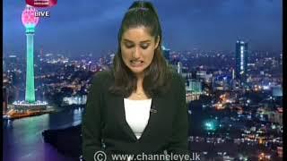 2020-05-14 | Channel Eye English News 9.00 pm