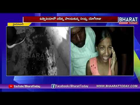 Unspeakable Incident At Tappachabutra Police Station | Hyderabad News | Bharat Today