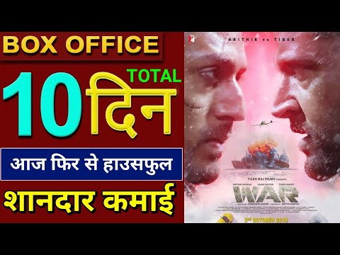 WAR Box Office Collection Day 10, Hrithik Roshan, Tiger Shroff, WAR 10th Day Collection, #WAR