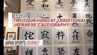 JAPAN SPORTS JOURNEY THINGS TO DO#13 Try your hand at traditional Japanese calligraphy!