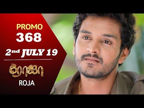Roja Promo 02-07-2019 Sun Tv Serial Online