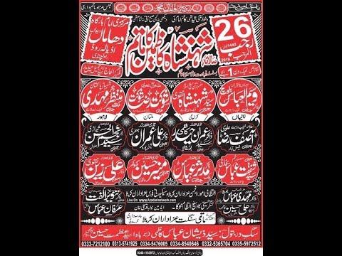Live Majlis 26 Rajab Dhama Syedan Rawalpindi 2019
