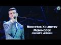 Nodirbek Xolboyev Meningdek Нодирбек Холбоев Менингдек Consert Version 2017 mp3