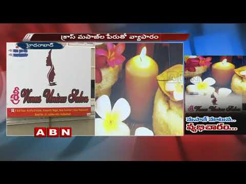 Raid On Massage & SPA Centre's In Hyderabad by Task Force Police