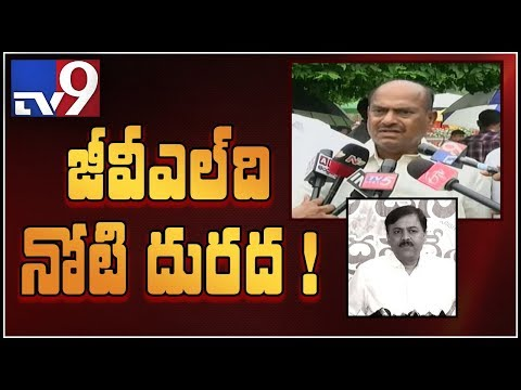 TDP MPs strongly criticise PM Modi over centre funds to AP - TV9